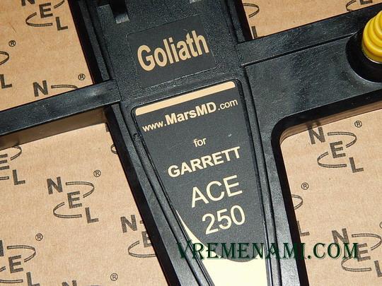 coil goliath ace 250