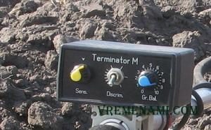 terminator m