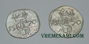 монета 1570 года