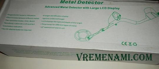 коробка металлоискателя
