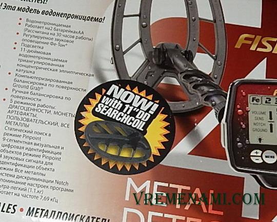 стикер на упаковке металлосикателя