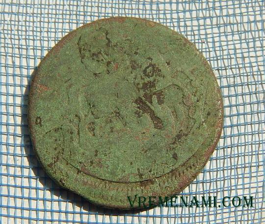 моя монета со всадником