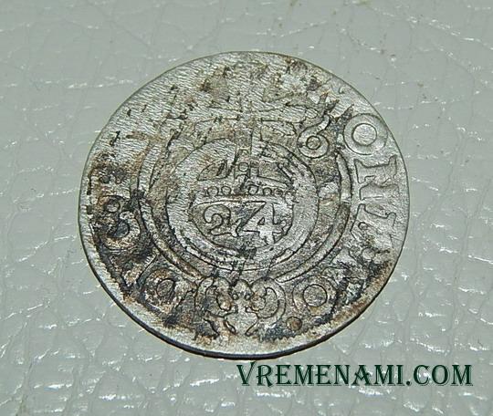 драйпелькер 1626 года