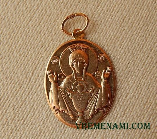 подвеска Неупиваемая Чаша икона Божией Матери в овальном окладе