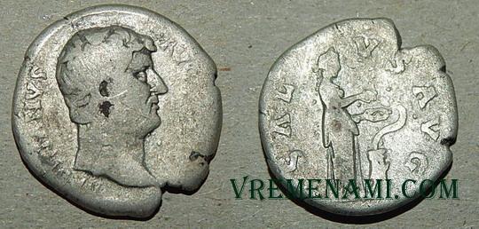 Hadrian AR Denarius RIC 267