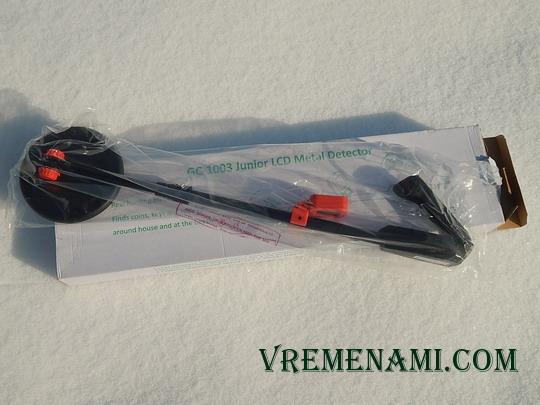 металлоискатель gc-1003