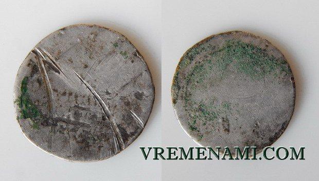 моя серебряная монета