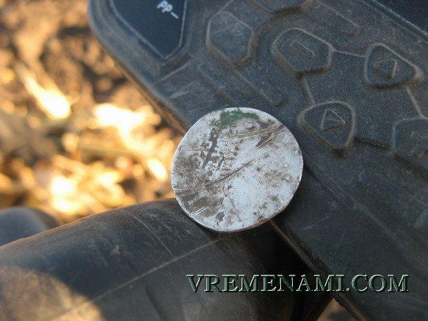серебряная копейка